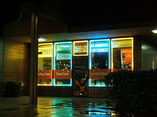cingular-store