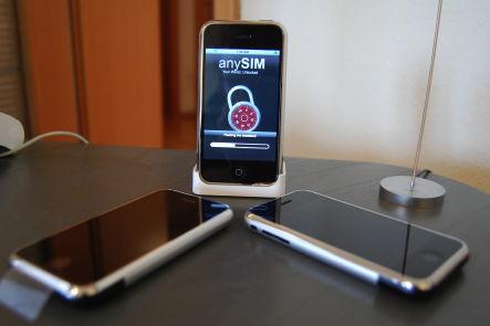 dreier-gespann-iphones.JPG
