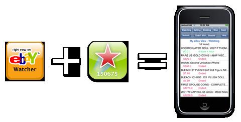 ebay-watcher-iphone.png