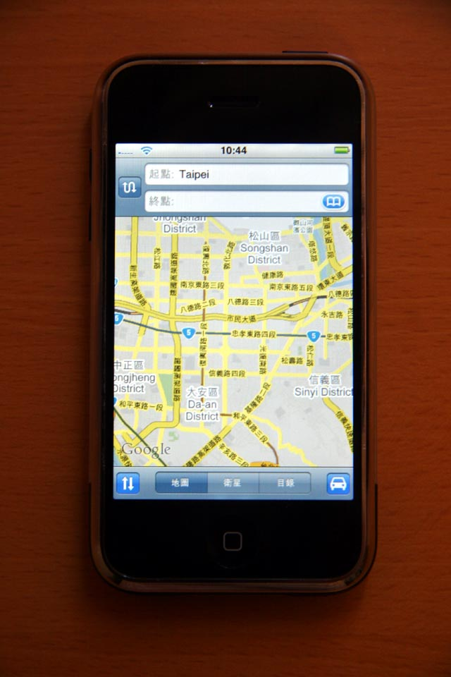 iPhoneTradChinese_1.JPG.jpg