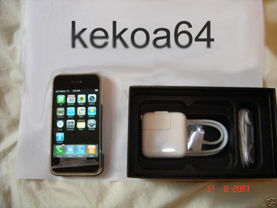 iphone-16gb-ebay.jpg