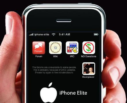 iphone-elite_revirginizer.png