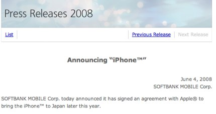"Announcing ""iPhone™"" 