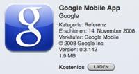 google mobile app.jpg