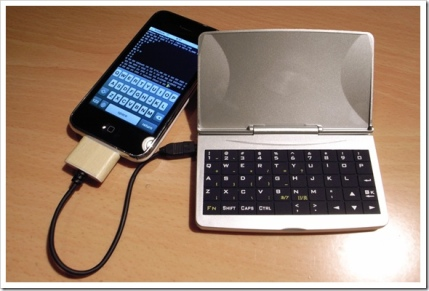 iphone-keyboard03-thumb.jpg