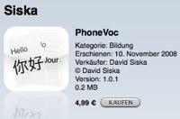 phonevoc-iTunes.jpg