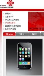 中国联通__3G专题.jpg