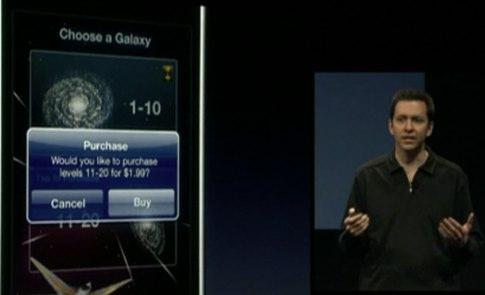 in-app.jpg