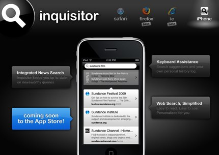 Inquisitor. Web and news search app for iPhone..jpg