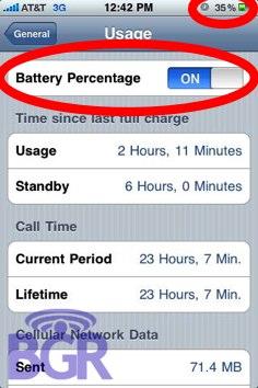 battery1.jpg