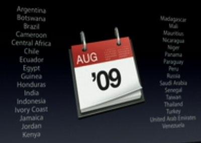 Apple-6.jpg