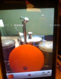 iphone-nextgen1.jpg