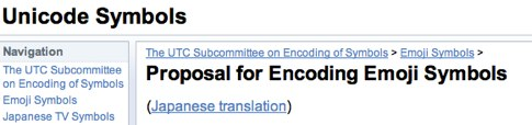 Proposal for Encoding Emoji Symbols (Unicode Symbols).jpg