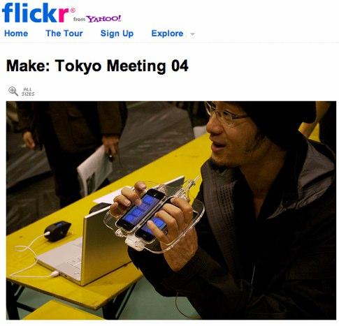 make-1.jpg
