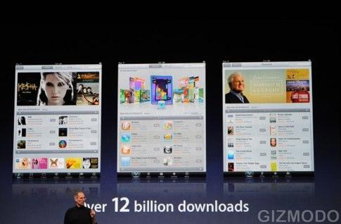 12billion.jpg
