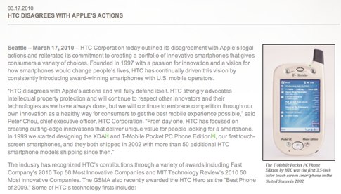 HTC Press.jpg