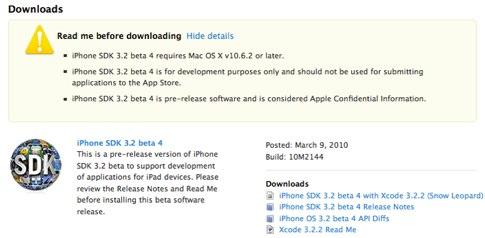 iPad_iPhone OS 3.2 SDK.jpg