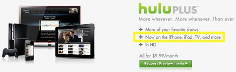 Hulu - Plus.jpg