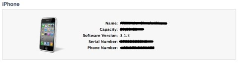 iTunes92.jpg