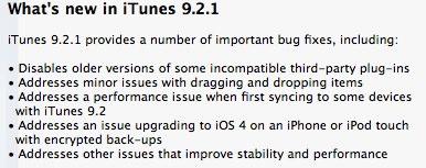 Install iTunes-1.jpg