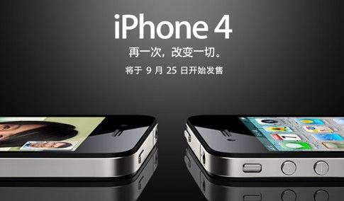 china-iphone.jpg