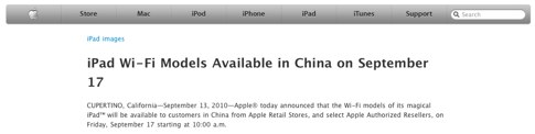iPad Wi-Fi.jpg