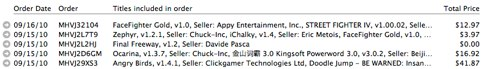 iTunes-504.jpg