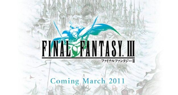 IPhoneBlog de FinalFantasyIII