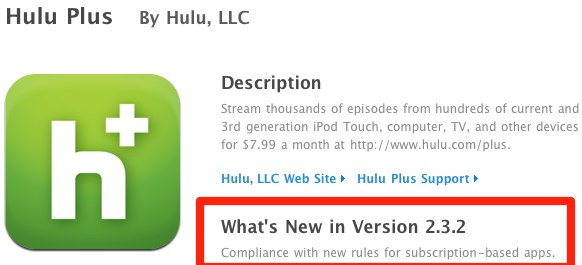 IPhoneBlog de Hulu