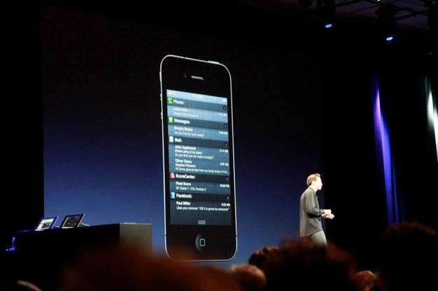 IPhoneBlog de WWDC7