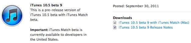 IPhoneBlog de iTunes Beta 9