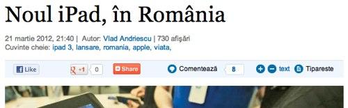 IPhoneBlog de adevarul Rumaenien