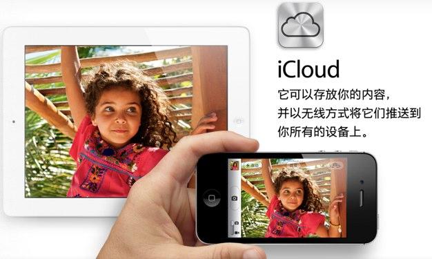 IPhoneBlog de iPhone China