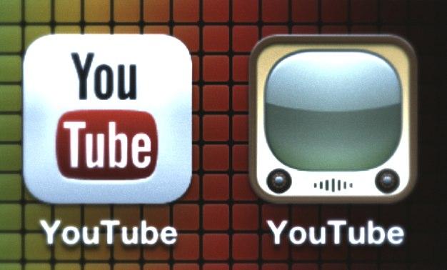 IPhoneBlog de YouTube Web App