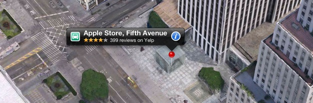 IPhoneBlog de Apple Store NYC