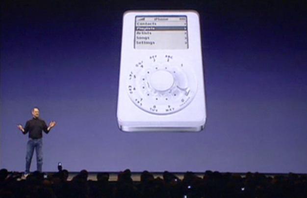 IPhoneBlog de Macworld 2007 1