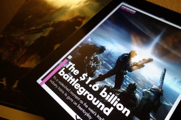 IPhoneBlog de Future