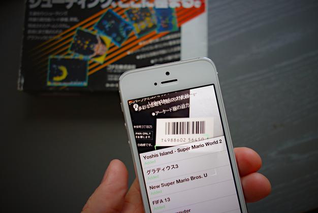 IPhoneBlog de Delicious iOS