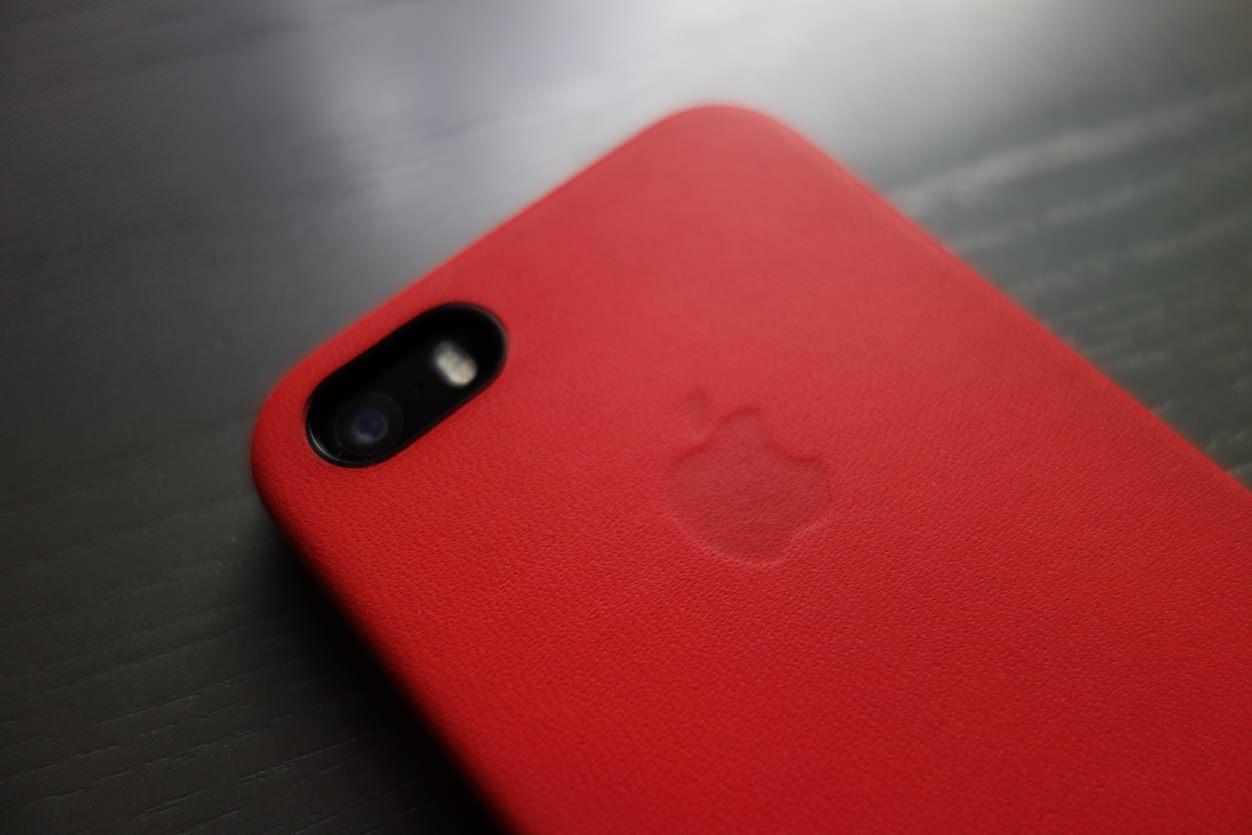 IPhoneBlog de Case RED