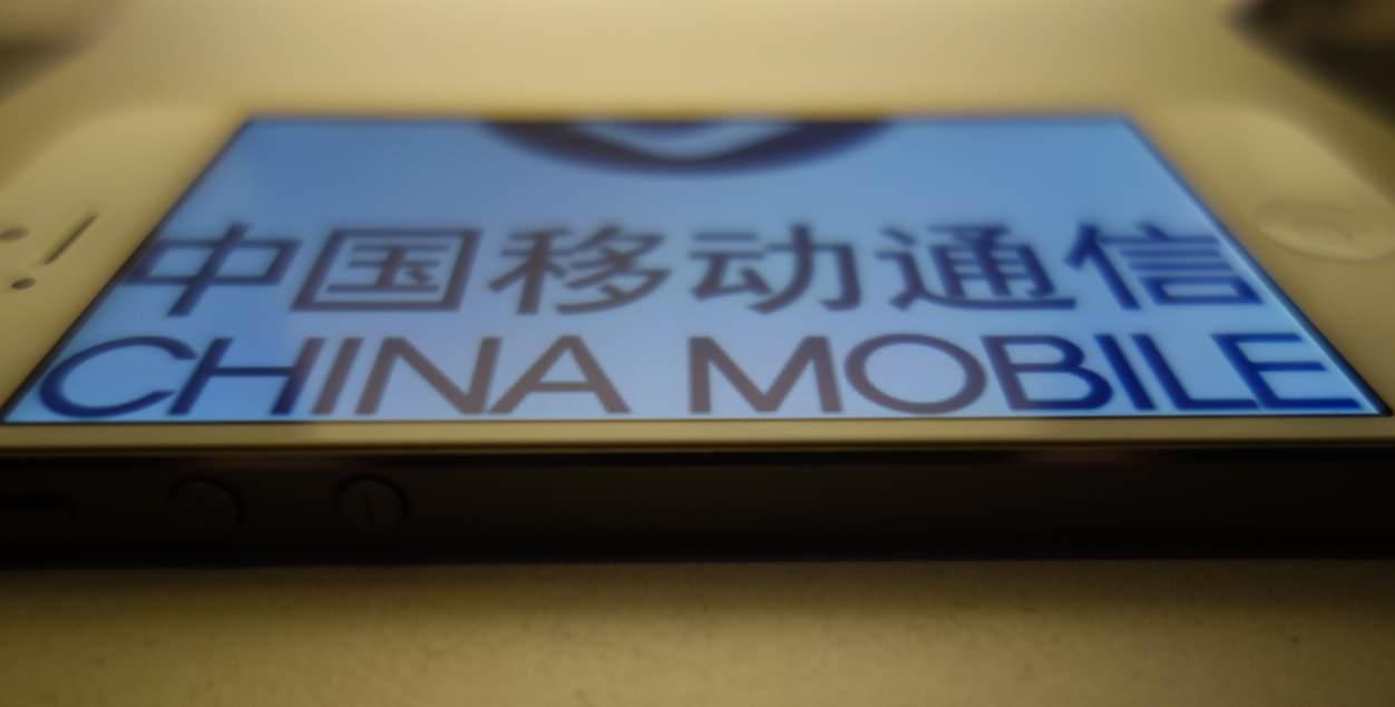 IPhoneBlog de China Mobile