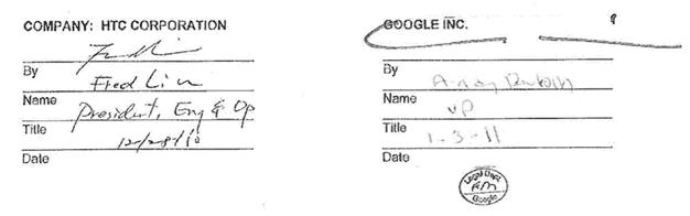 IPhoneBlog de Google HTC Samsung