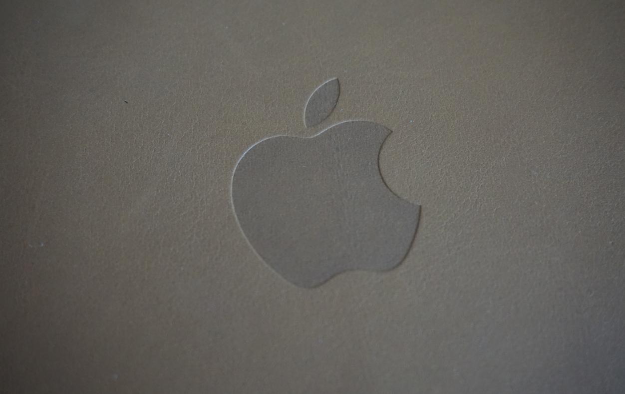 IPhoneBlog de Apple Logo