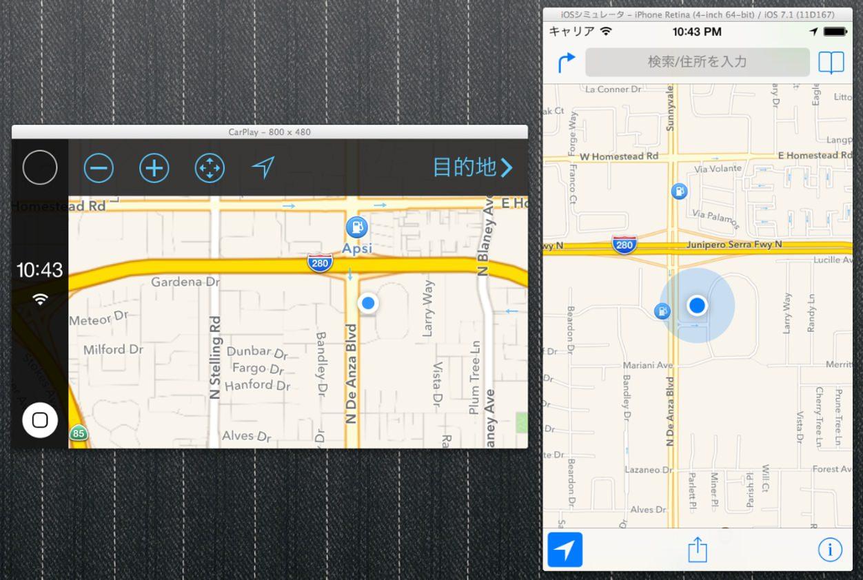IPhoneBlog de CarPlay iOS7