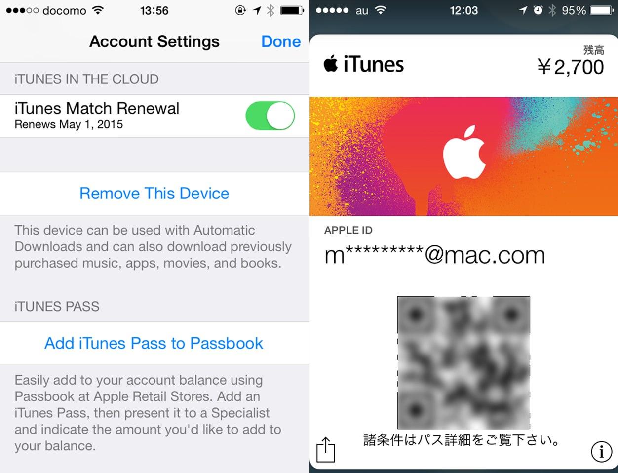 iTunesPass
