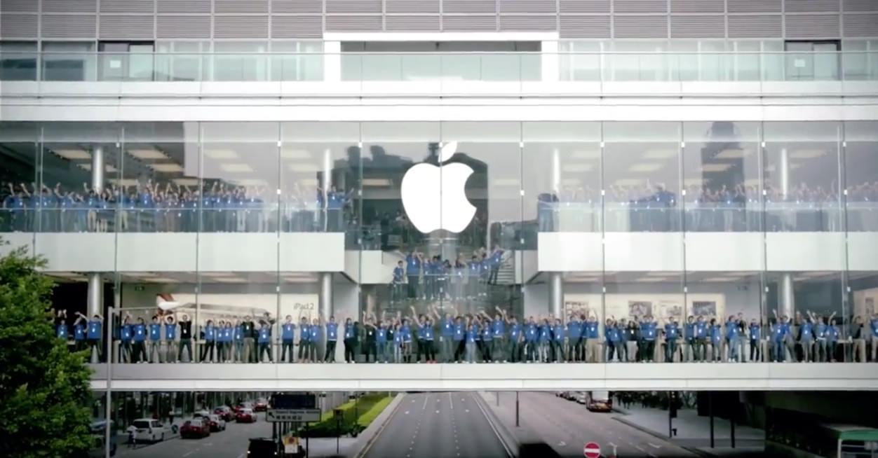 IPhoneBlog de Apple Store China