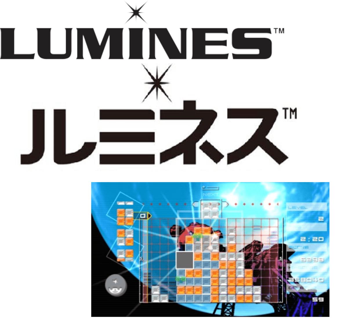 IPhoneBlog de Lumines