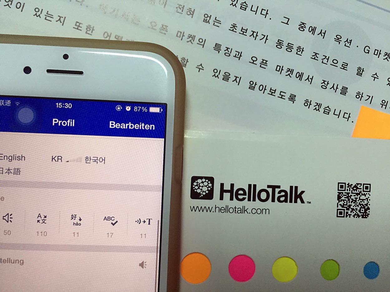 IPhoneBlog de HelloTalk Blog