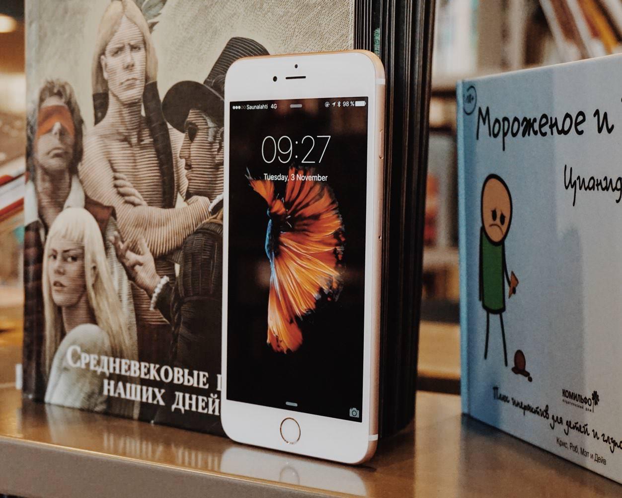 IPhoneBlog de iPhone 6s 1