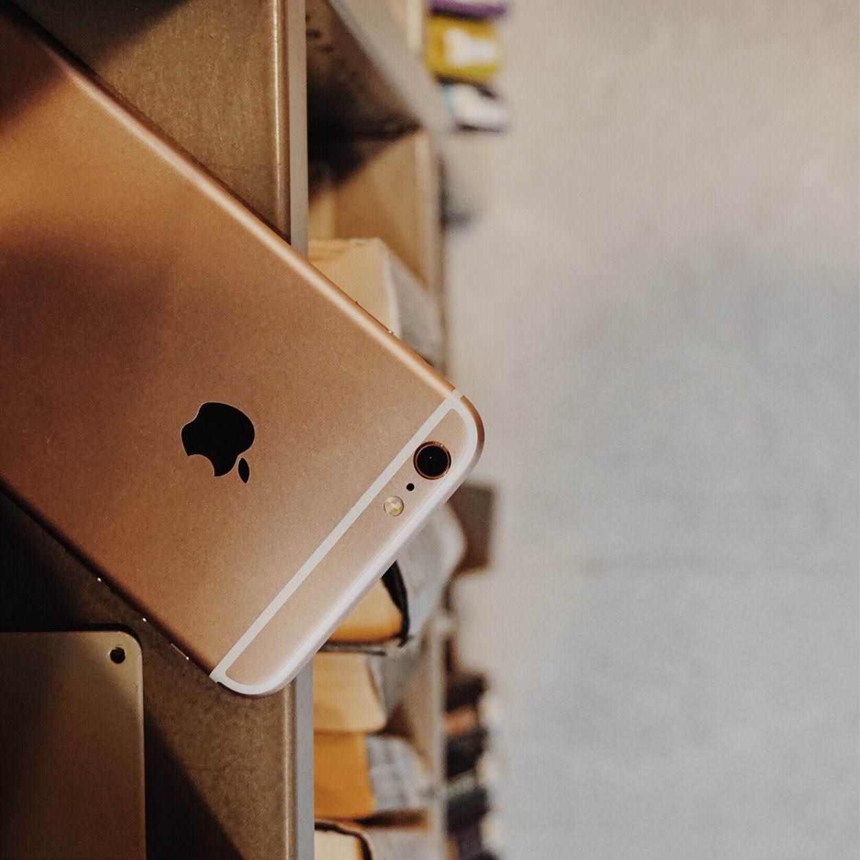 IPhoneBlog de iPhone 6s 2