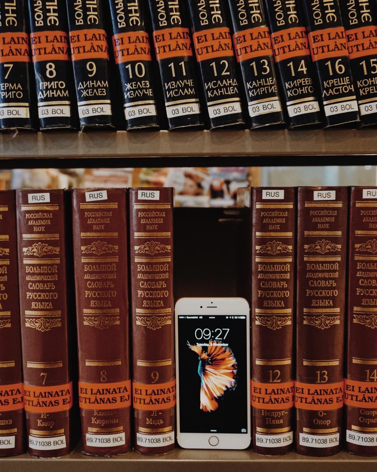IPhoneBlog de iPhone 6s 3